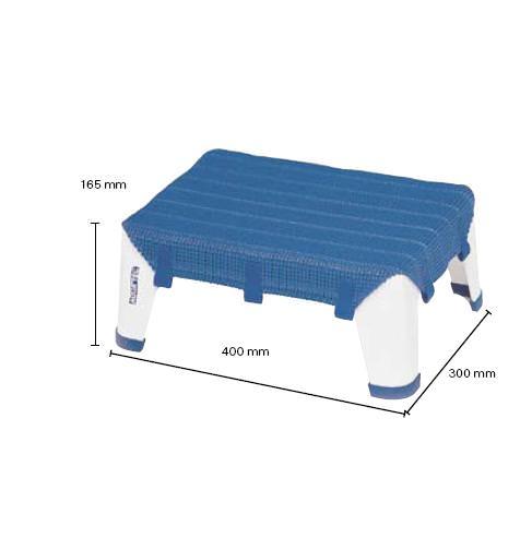 Housse amovible pour marche pied step bleue autonomie for Bain de pied maison pour pied sec