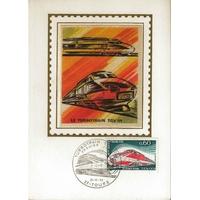 CARTE MAXIMUM 1974 / TURBOTRAIN TGV / TOURS