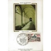 CARTE MAXIMUM 1977 / LES PREMONTRES / PONT A MOUSSON