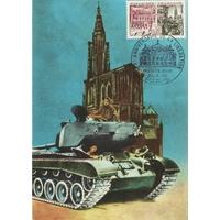 CARTE MAXIMUM 1964 / ANNIVERSAIRE DE LA LIBÉRATION / PARIS