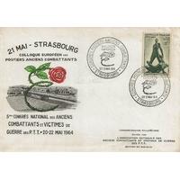 ENVELOPPE ILLUSTRÉE 1er JOUR 1964 / 20ème ANNIVERSAIRE DE LA LIBÉRATION