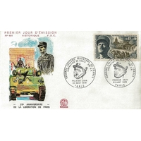 ENVELOPPE ILLUSTRÉE 1er JOUR 1969 / GÉNÉRAL LECLERC / LIBÉRATION DE STRASBOURG N°691