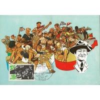 CARTE MAXIMUM 1982 / MOUVEMENT SCOUT BADEN POWELL / LILLE