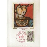 CARTE MAXIMUM 1979 / CROIX ROUGE TIMBRES DE NOEL N°2 / ROUEN