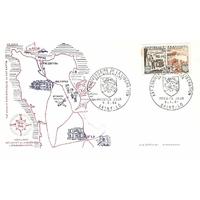 ENVELOPPE ILLUSTRÉE 1er JOUR 1964 / ANNIVERSAIRE DE LA LIBÉRATION / SAINT LO