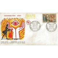 ENVELOPPE ILLUSTREE 1er JOUR 1963 / JAQUES DAVIEL / LA BARRE EN OUCHE
