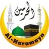 Al-Haramayn