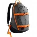 Sac a dos NIKE HI grey/orange