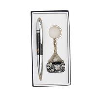 Coffret stylo - porte clés