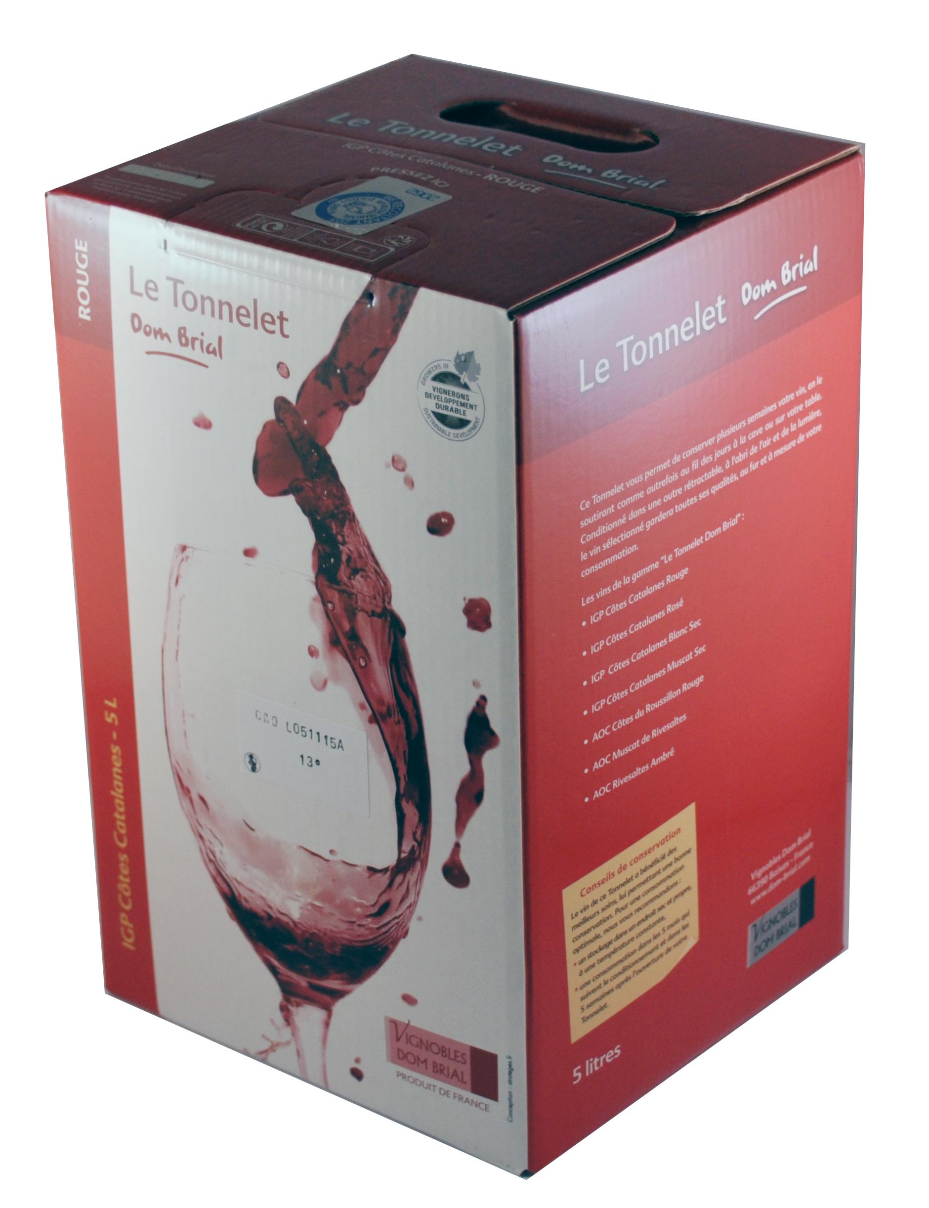 cubis vin