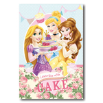 DISNEY PRINCESSE - plaid - couverture - 100 x 150 cm