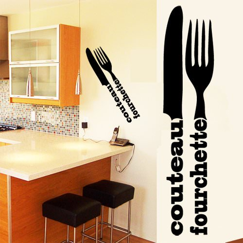 Sticker d co cuisine couverts en lettrage deco cuisine destock stickers - Mot cuisine deco ...