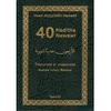 40 Hadiths Nawawî (poche)