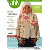 Ahly Magazine n°11
