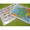 Pack de 2 puzzles