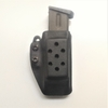 Porte chargeur Omnivore Mag carrier 4