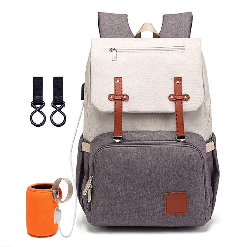 La sac à langer, Strap Bab Bag