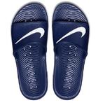 Nike Kawa Shower 832528-400 2