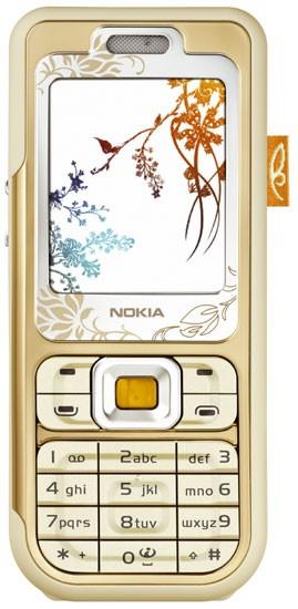 Nokia 7360 Gold