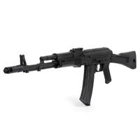 FUSIL AK 47 D'ENTRAINEMENT