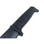 machette-self-defense