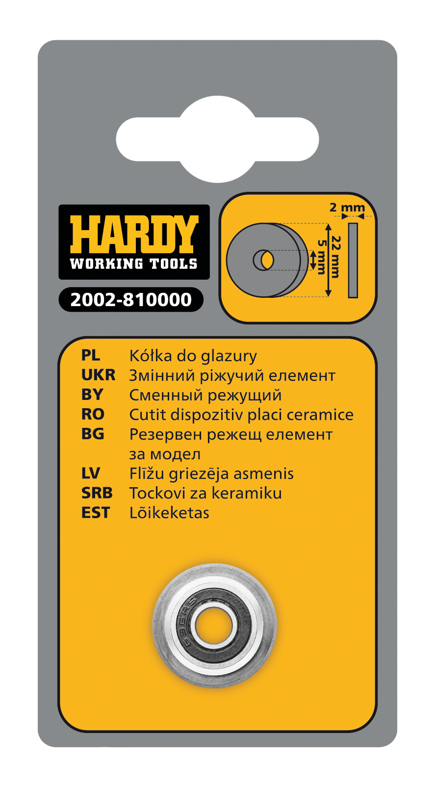 Lame (disque) de rech. HARDY 22x5x2