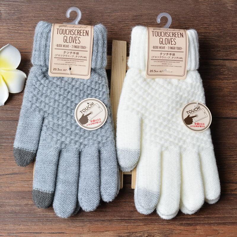 Hiver écran tactile gants femmes hommes chaud Stretch tricot mitaines Imitation laine pleine doigt Guantes femme Crochet Luvas épaissir
