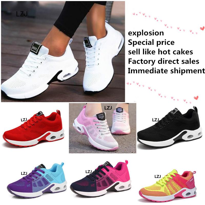 Chaussures de footing sympa mode dame respirant