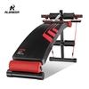 ALBREDA-nouveau-assis-bancs-inversion-table-fitness-entra-nement-plus-fonction-muscles-plaque-m-nage-musculation