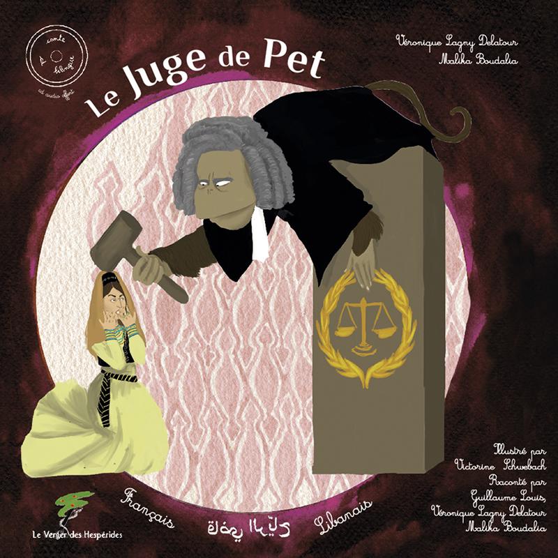 Le juge de pet