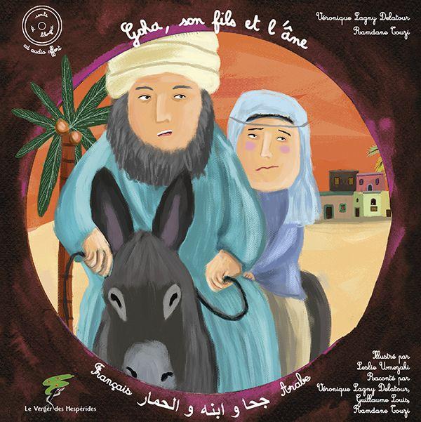 Goha, son fils et l\'âne