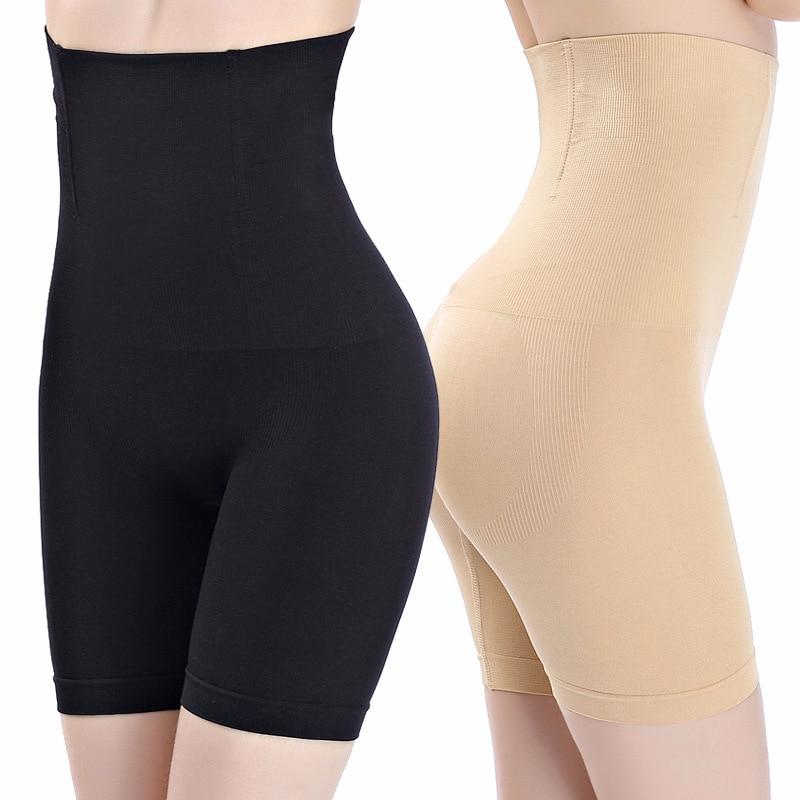 Panty minceur Push-up - Anti-cellulite - Sans couture - S au 4XL