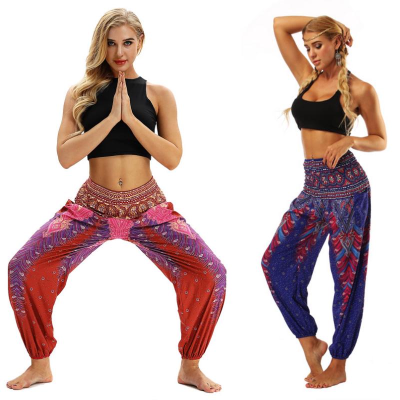 Pantalon ethnique de yoga - Taille unique - 6 Motifs au choix