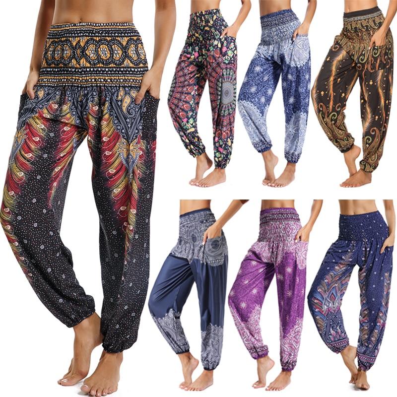 Pantalon Mandala de Yoga - Taille Unique - 10 Modèles au choix