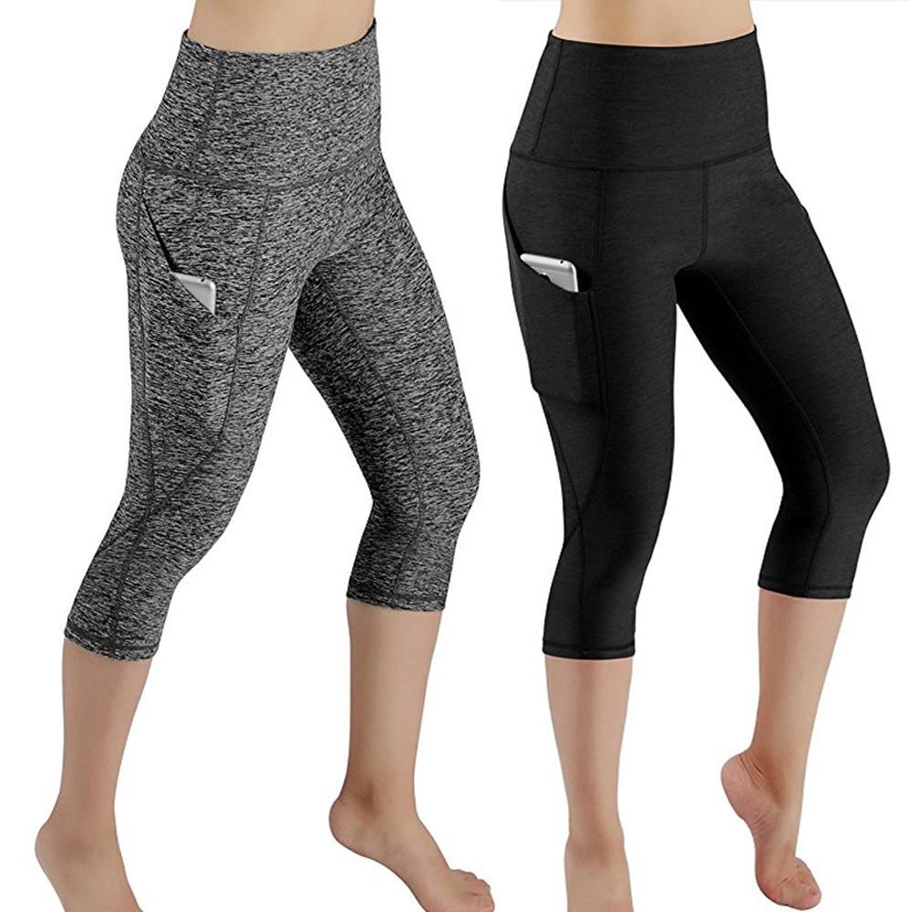 Legging de Yoga court taille haute - Poche de rangement