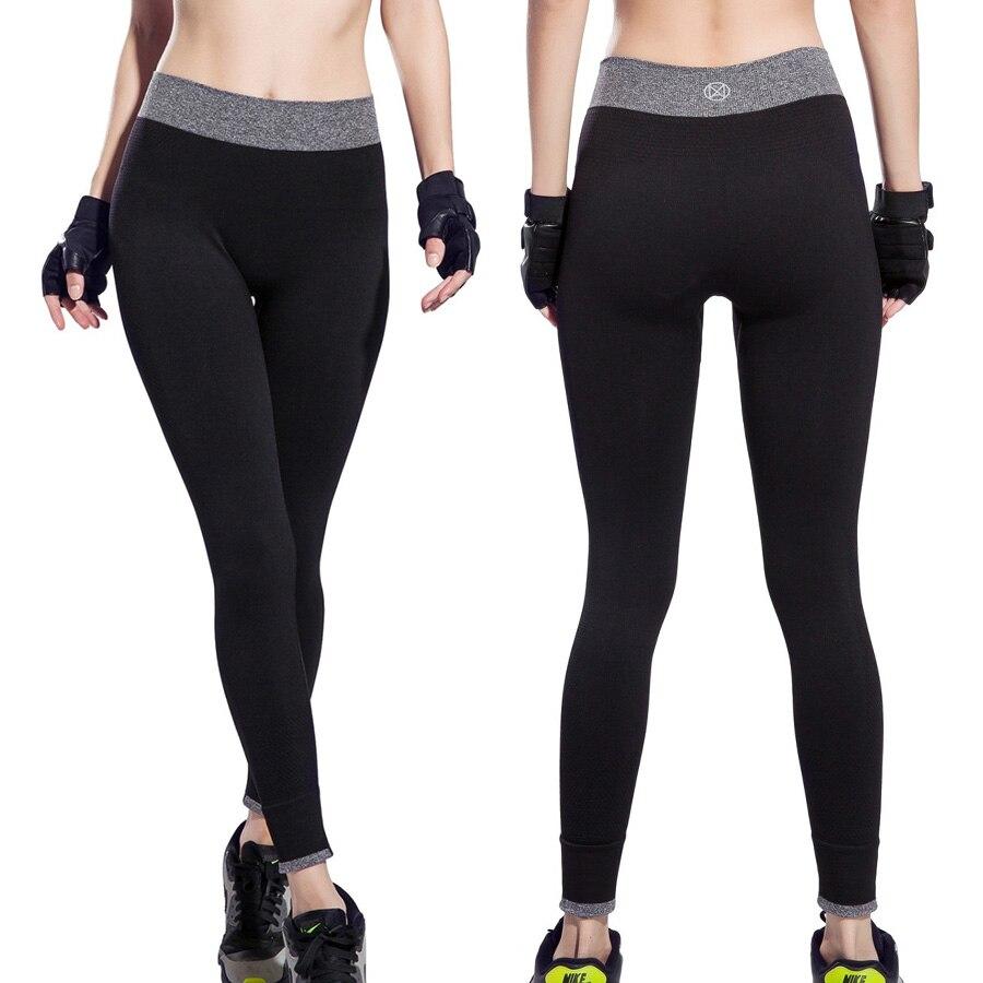 Legging de Yoga - Ultra respirant - Bande élastique