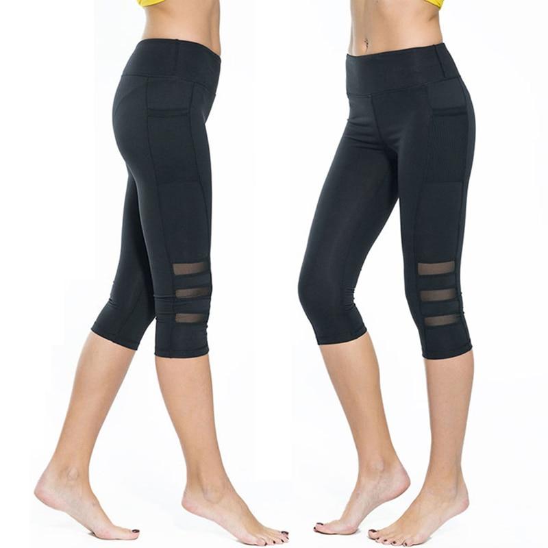 Legging court de Yoga noir - Taille haute - Résille et poche