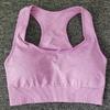 9-couleurs-femmes-sans-couture-Fitness-sport-soutien-gorge-en-cours-d-ex-cution-entra-nement