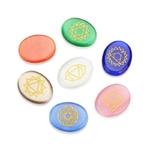 7 Pierres de Chakra Gravées - Agate de Cristal naturelle - Protection Guérison Prière Passion Yoga