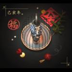 FC_CNY