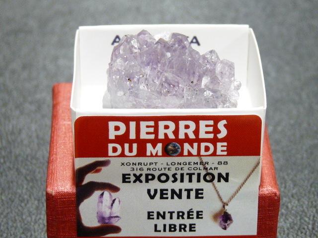 amethyste-brut-collection-pierres-du-monde-vosges-1