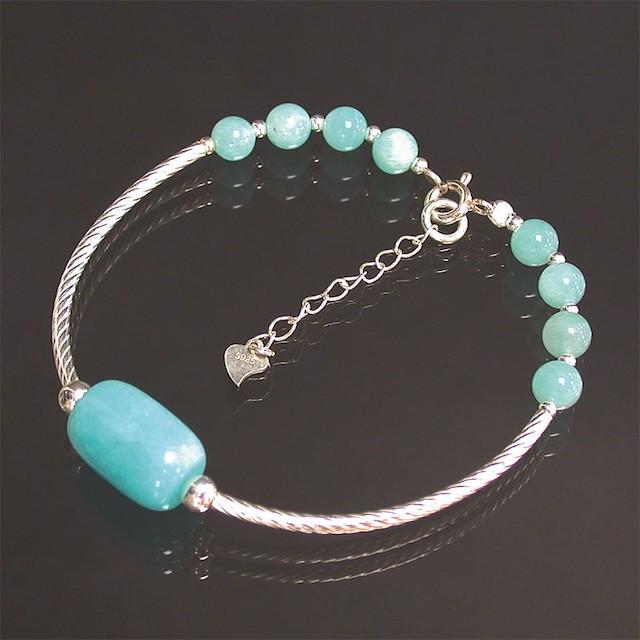 Bracelet perle Amazonite et argent 925