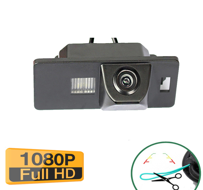 Caméra de recul Audi TT, A4, A5 & Q5 - qualité Full HD 1080P