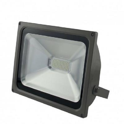 MIIDEX - Projecteur extérieur Led - 50W IP65  chaud 3000K - REF 80081