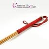 badine-sm-10-brins-cuir-rouge-caressedecuir-1
