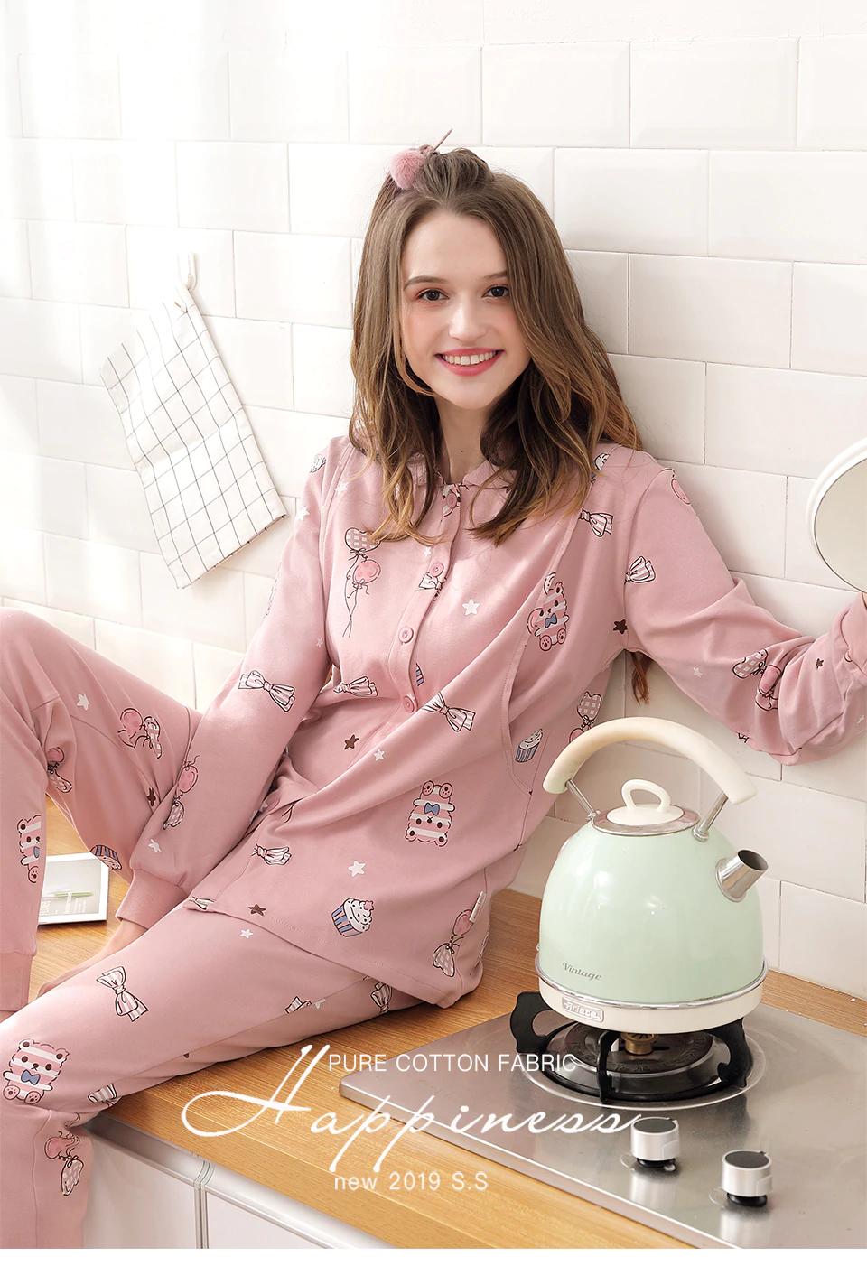 Pyjama de grossesse et d\'allaitement en coton