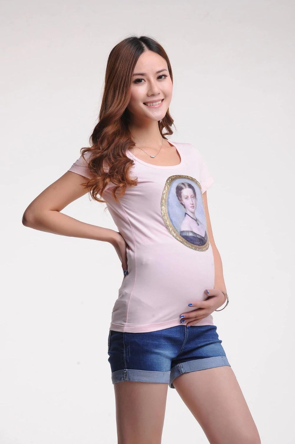 Short de grossesse en denim - Livré en 48H/72H