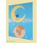tableau enfant bébé collection de la terr à la lune profil
