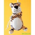 lampe montgolfière avion bébé tigre collection jungle zoom 2