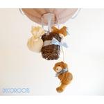 lampe enfant bébé montgolfière suspension lustre luminaire ours et oursonne bleu et marron taupe garçon décoration